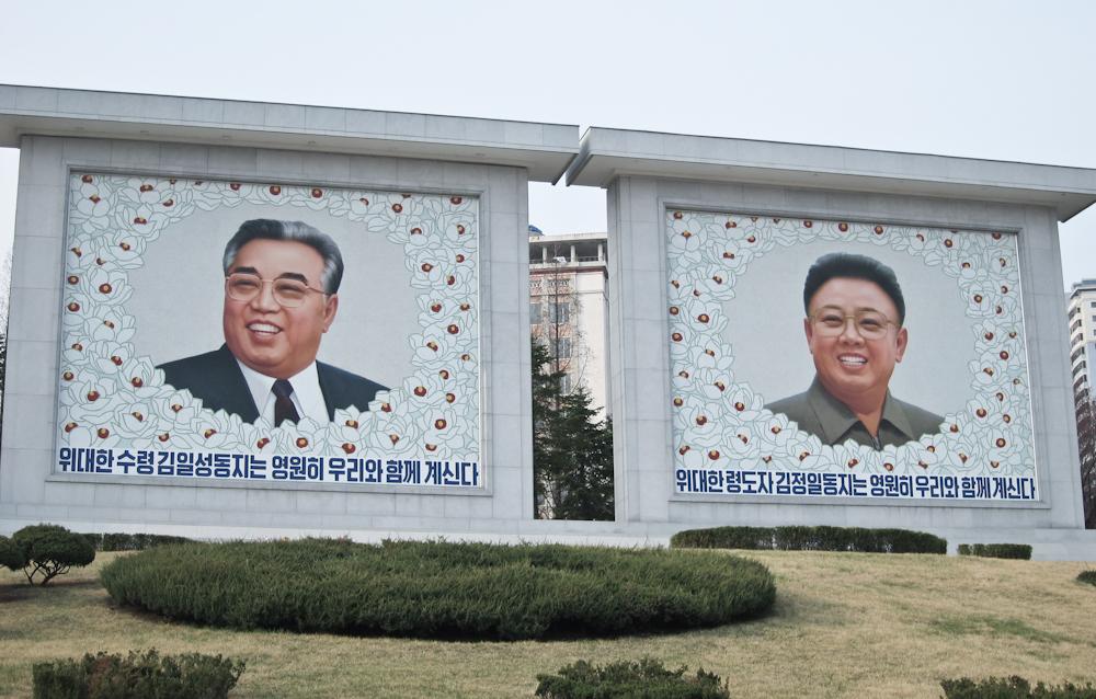 Noord-Korea deel 2 - 2