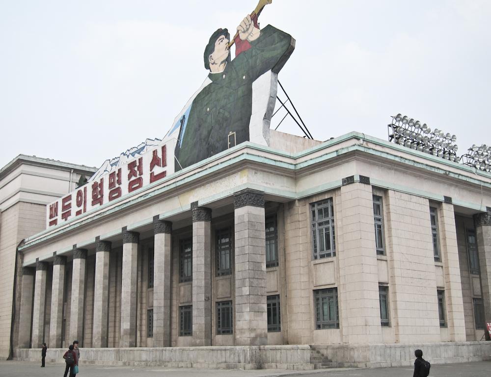 Noord-Korea deel 2 - 3