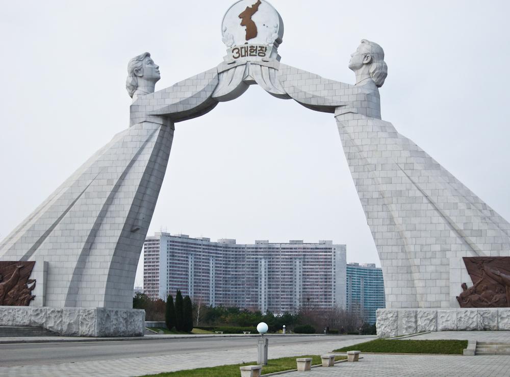 Pyongyang slot 1